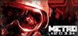 Купить Metro 2033