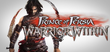 Купить Prince of Persia: Warrior Within