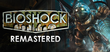 Купить BioShock Remastered