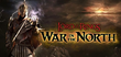 Купить Lord of the Rings: War in the North