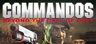 Купить Commandos: Beyond the Call of Duty