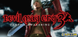 Купить Devil May Cry 3 Special Edition