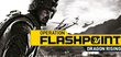 Купить Operation Flashpoint: Dragon Rising