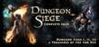 Купить Dungeon Siege Complete