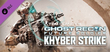 Купить Tom Clancy's Ghost Recon: Future Soldier - Khyber Strike