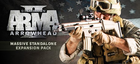 Купить Arma 2: Operation Arrowhead