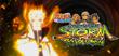 Купить Naruto Shippuden Ultimate Ninja Storm Revolution