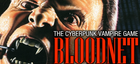 Купить BloodNet