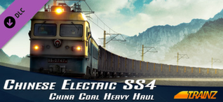 Купить Trainz Simulator 12: SS4 China Coal Heavy Haul Pack