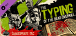 Купить The Typing of The Dead: Overkill - Shakespeare DLC