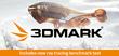 Купить 3DMark