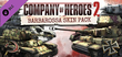 Купить Company of Heroes 2 - Barbarossa Skin Pack