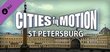 Купить Cities in Motion: St. Petersburg