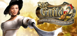 Купить The Guild II: Pirates of the European Seas