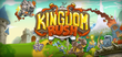 Купить Kingdom Rush