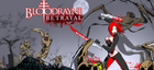 Купить BloodRayne Betrayal