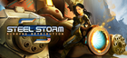 Купить Steel Storm: Burning Retribution