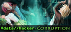 Купить Data Hacker: Corruption