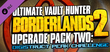 Купить Borderlands 2: Ultimate Vault Hunter Upgrade Pack 2