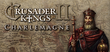 Купить Crusader Kings II: Charlemagne