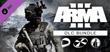 Купить Arma 3 DLC Bundle