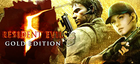 Купить Resident Evil 5 Gold Edition