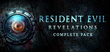 Купить Resident Evil Revelations - Complete Pack