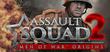 Купить Assault Squad 2: Men of War Origins