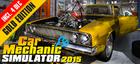 Купить Car Mechanic Simulator 2015 Gold Edition