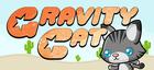 Купить Gravity Cat
