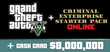 Купить Grand Theft Auto V +Criminal Enterprise Starter Pack + 8,000,000 $