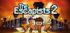 Купить The Escapists 2