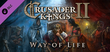 Купить Crusader Kings II: Way of Life
