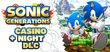 Купить Sonic Generations Collection