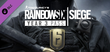 Купить Tom Clancy's Rainbow Six Siege - Year 3 Pass
