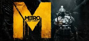 Купить Metro: Last Light