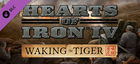 Купить Hearts of Iron IV: Waking the Tiger