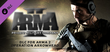 Купить Arma 2: Private Military Company