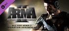 Купить Arma 2: Private Military Company