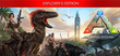 Купить ARK: Survival Evolved Explorer's Edition