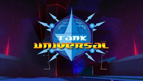 Купить Tank Universal