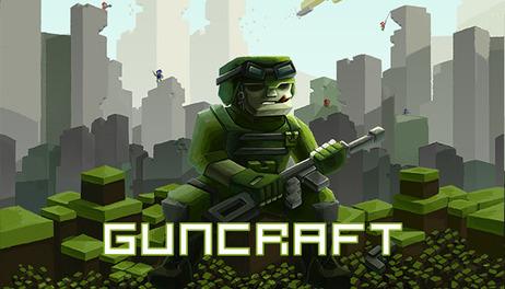 Купить Guncraft