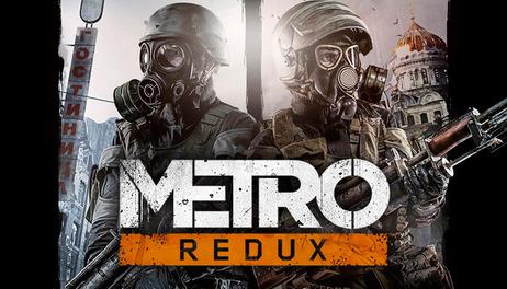 Купить Metro Redux Bundle