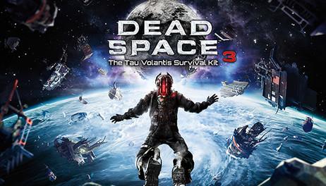 Купить Dead Space 3. Tau Volantis Survival Kit