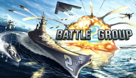 Купить Battle Group 2
