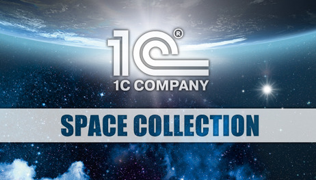 Купить 1C Space Collection