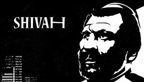 Купить The Shivah