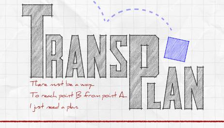 Купить TransPlan