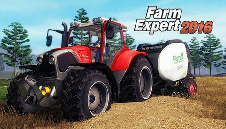 Купить Farm Expert 2016