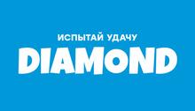 DIAMOND - Игры от 599 рублей